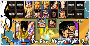 One Piece Ultimate Fight 1.0