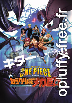 film 7 One Piece